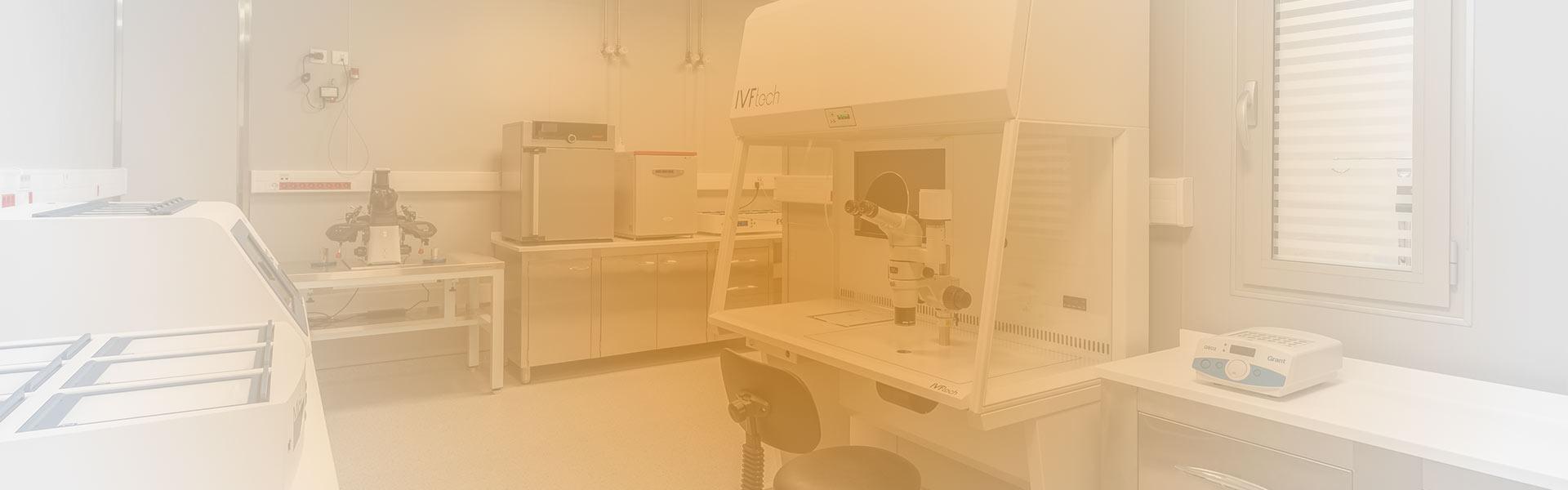 Τεχνολογία αιχμής Κλινική Γονιμότηας Fertilia